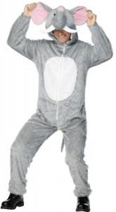 déguisement éléphant adulte